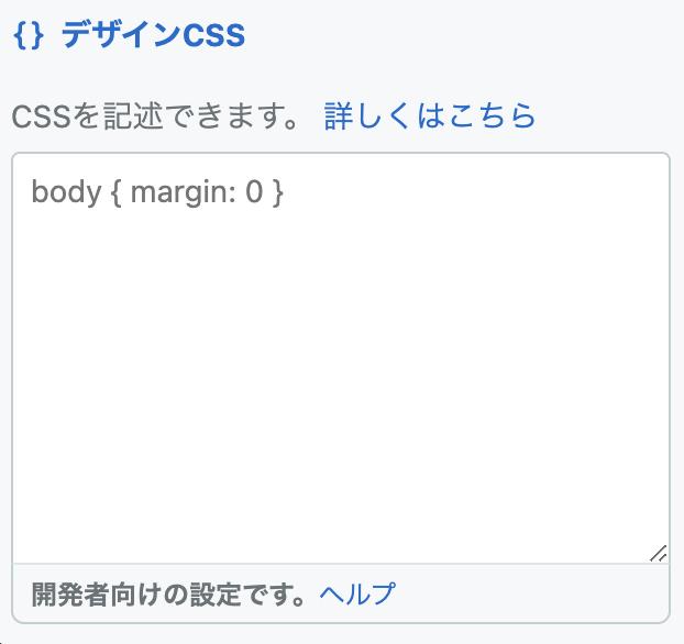 f:id:zakiyamatakashi:20210123160045p:plain:h150