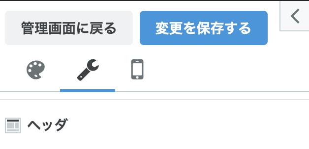 f:id:zakiyamatakashi:20210123160516p:plain:h100
