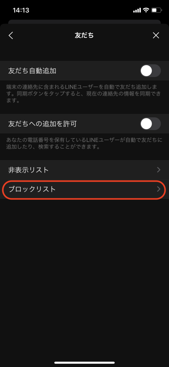f:id:zakiyamatakashi:20210124143010p:plain:h500