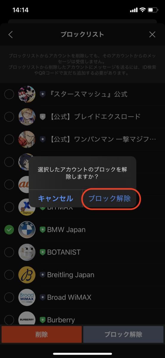 f:id:zakiyamatakashi:20210124143732p:plain:h500
