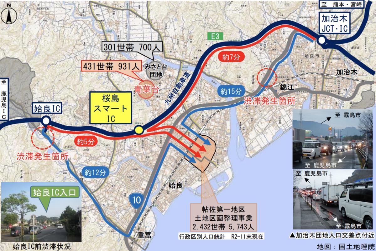 f:id:zakiyamatakashi:20210126203833p:plain