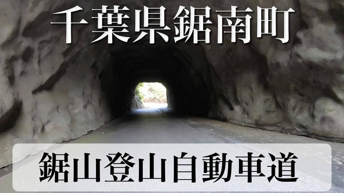 f:id:zakiyamatakashi:20210129210330j:plain