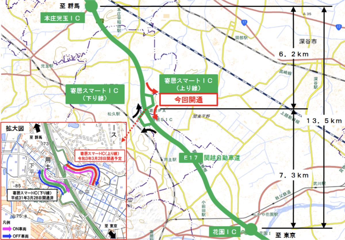 f:id:zakiyamatakashi:20210129212746p:plain
