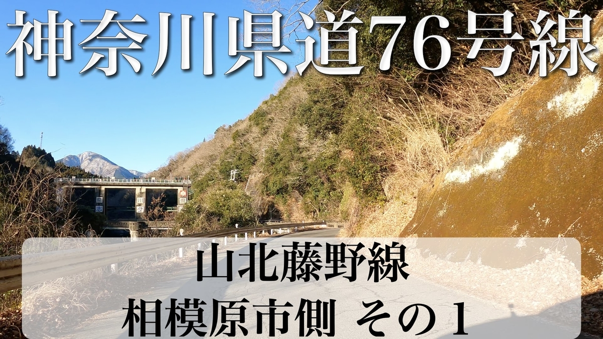 f:id:zakiyamatakashi:20210205212759j:plain