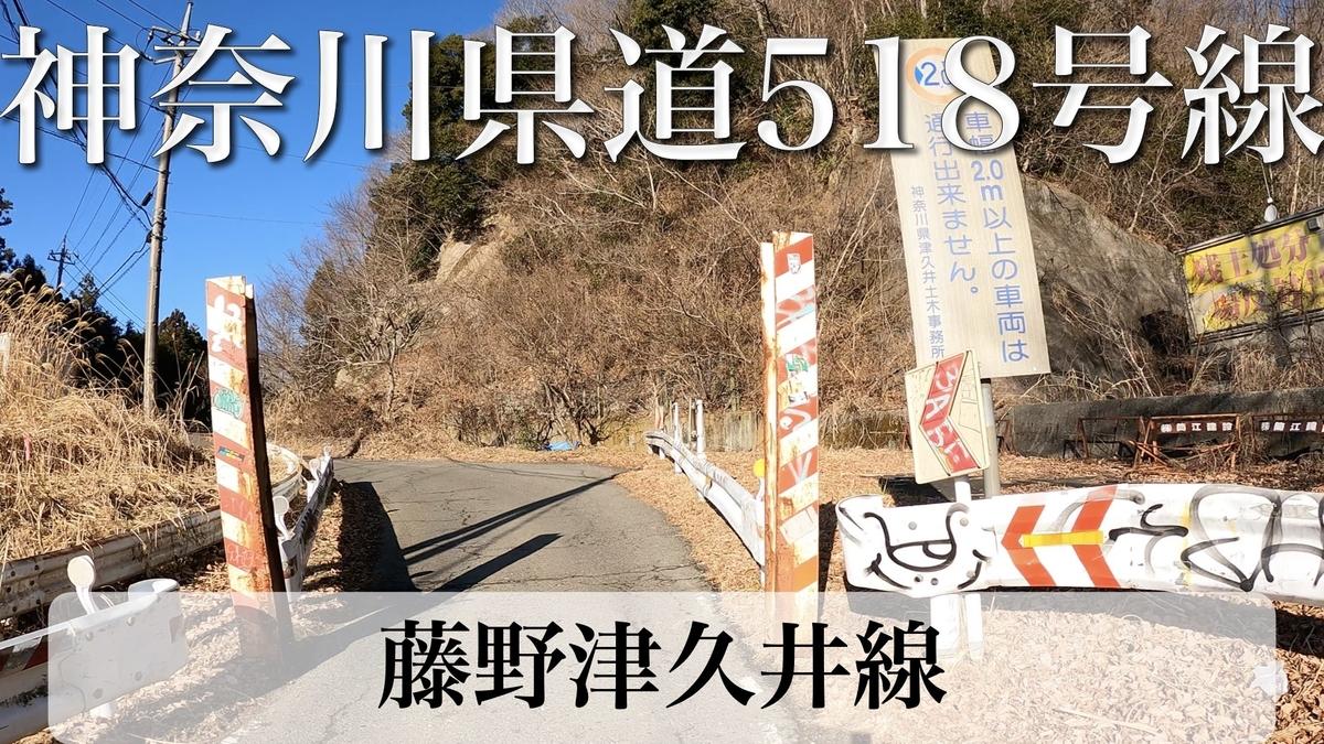 f:id:zakiyamatakashi:20210212185836j:plain
