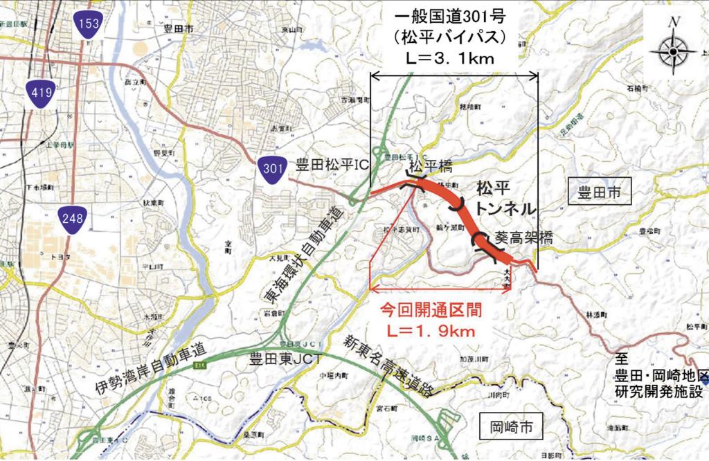 f:id:zakiyamatakashi:20210216215058p:plain