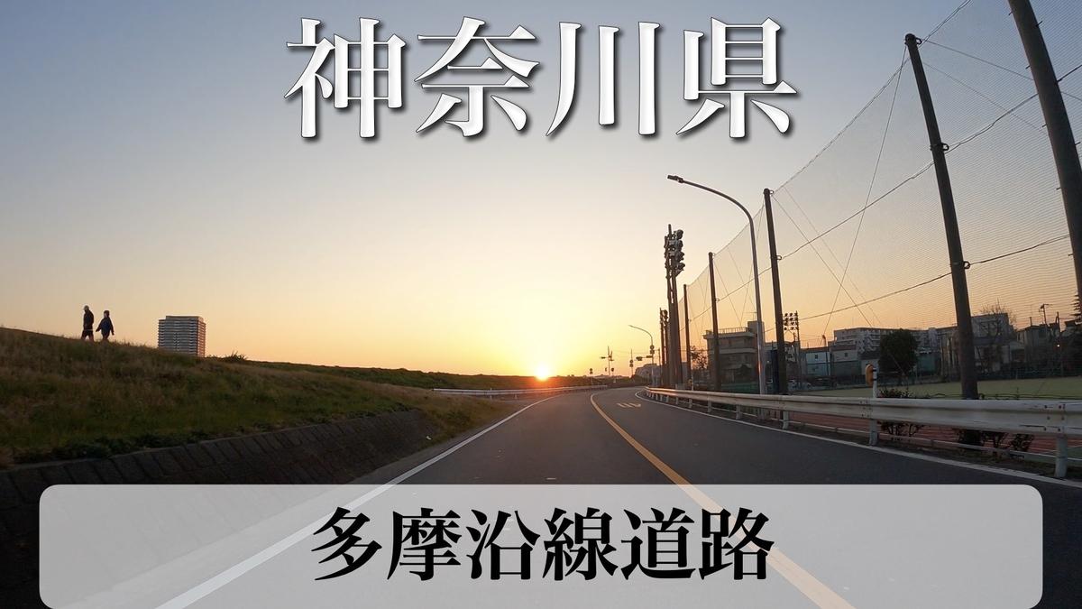 f:id:zakiyamatakashi:20210216220144j:plain