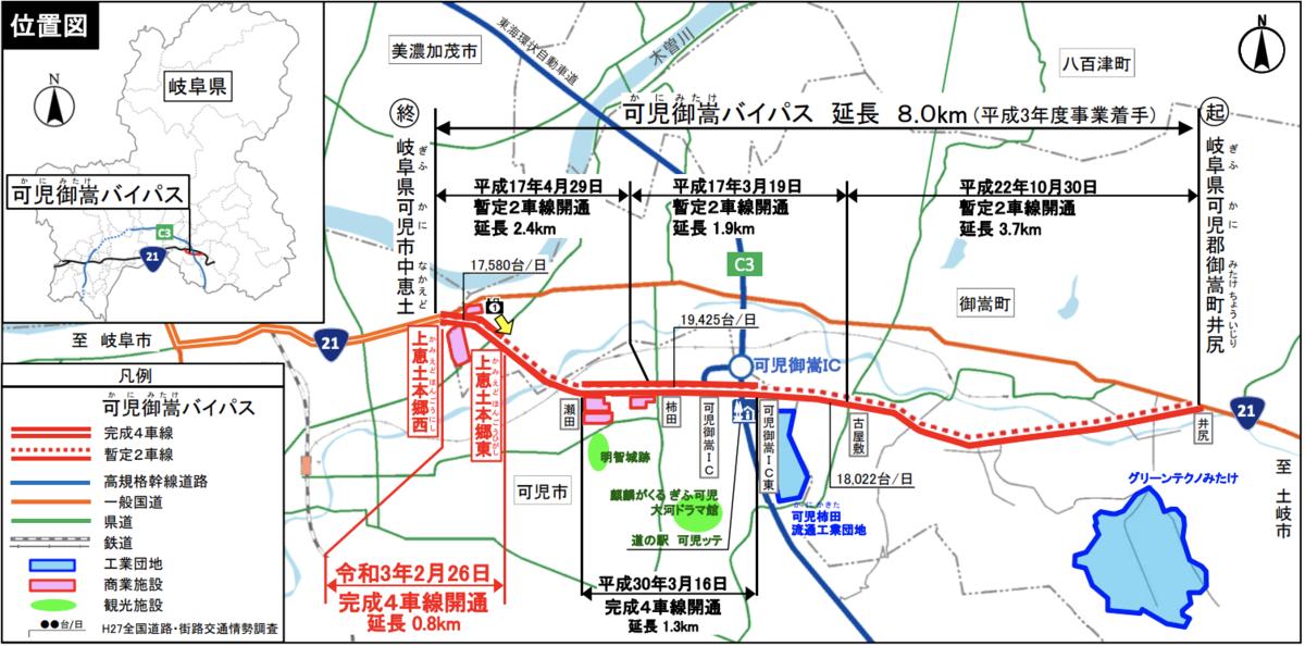 f:id:zakiyamatakashi:20210219214113p:plain