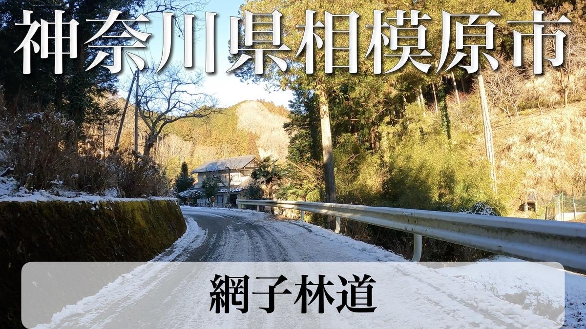f:id:zakiyamatakashi:20210220192419j:plain