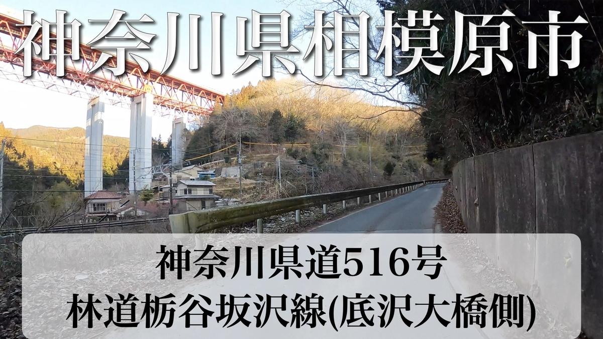f:id:zakiyamatakashi:20210226213058j:plain