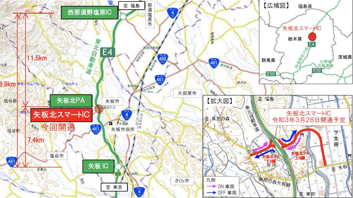 f:id:zakiyamatakashi:20210226215804p:plain
