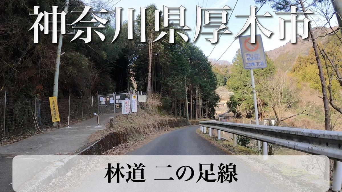 f:id:zakiyamatakashi:20210312201044j:plain