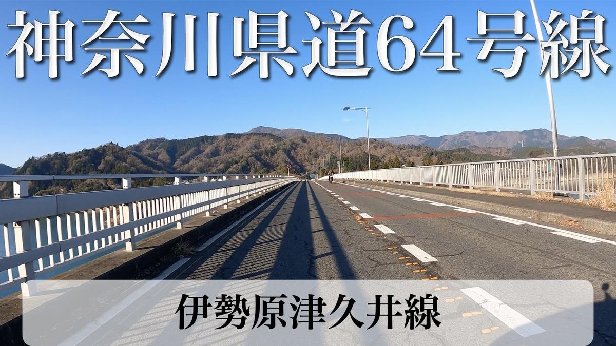 f:id:zakiyamatakashi:20210313084810j:plain