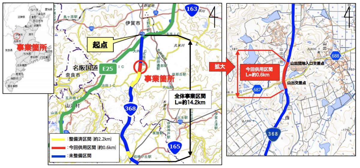 f:id:zakiyamatakashi:20210319204504p:plain