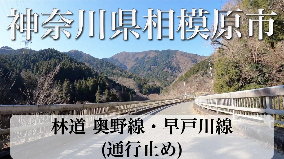 f:id:zakiyamatakashi:20210326204310j:plain