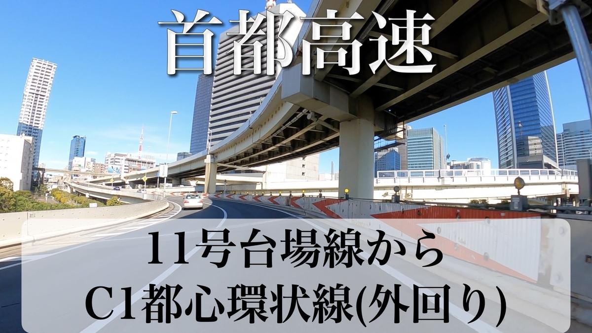 f:id:zakiyamatakashi:20210402203732j:plain