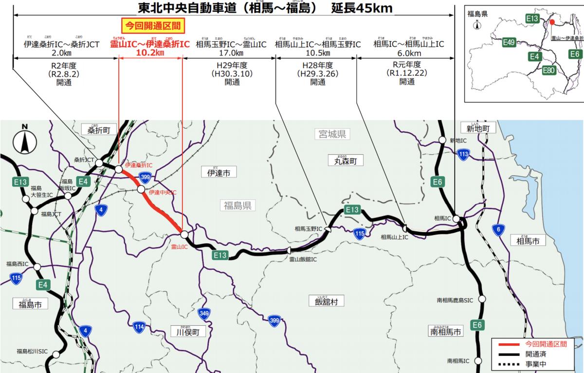 f:id:zakiyamatakashi:20210402205646p:plain