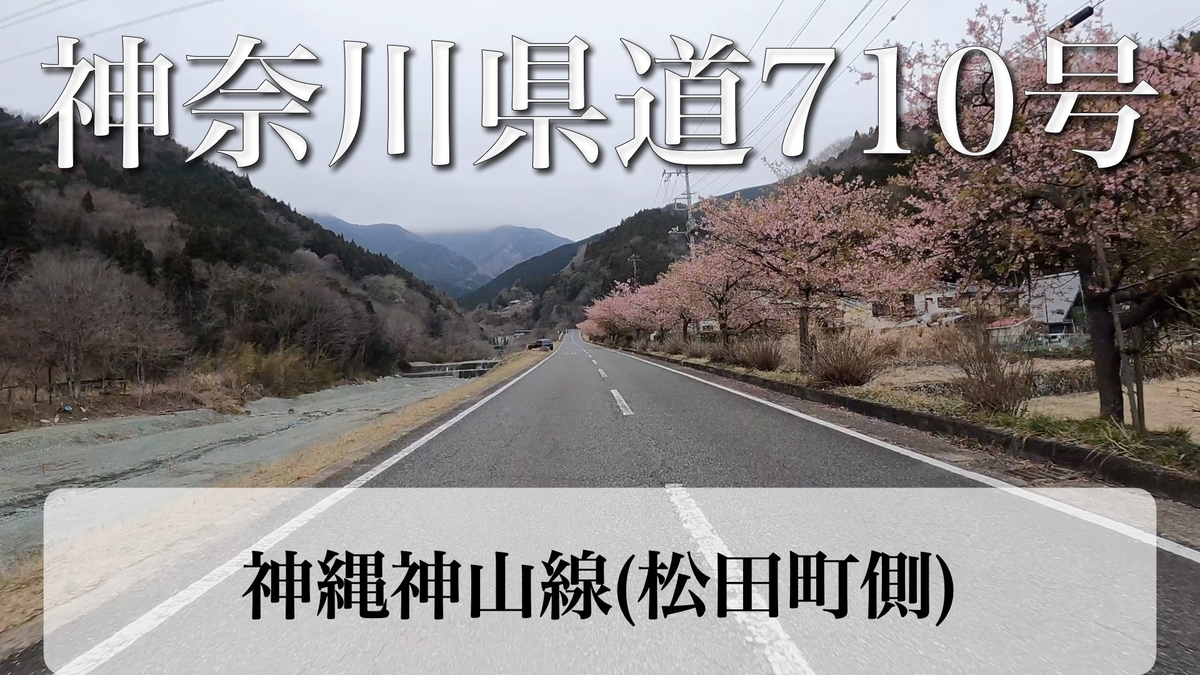 f:id:zakiyamatakashi:20210403165008j:plain