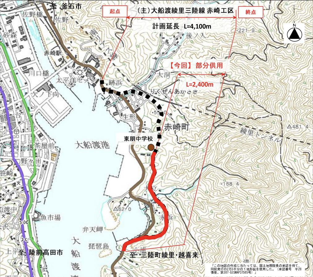 f:id:zakiyamatakashi:20210405164503p:plain