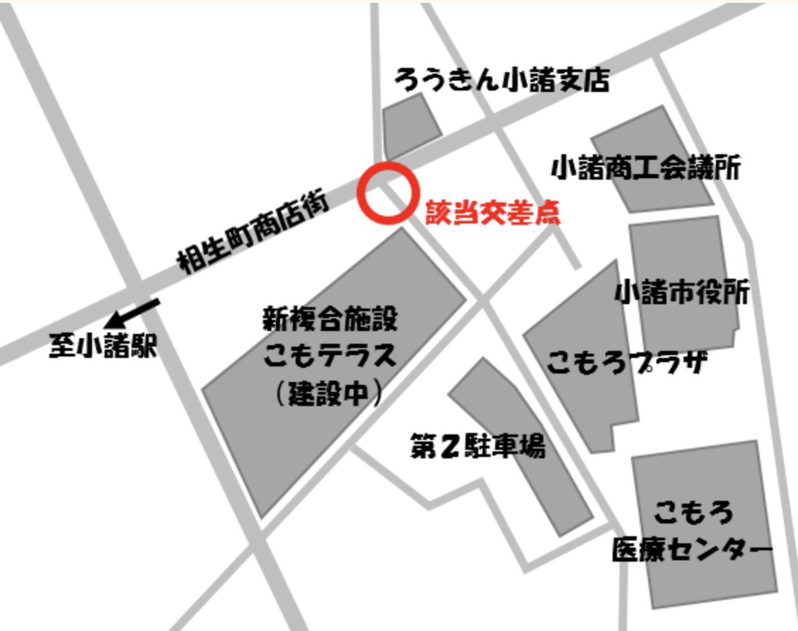 f:id:zakiyamatakashi:20210408210227p:plain