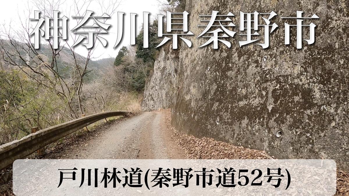 f:id:zakiyamatakashi:20210417105113j:plain