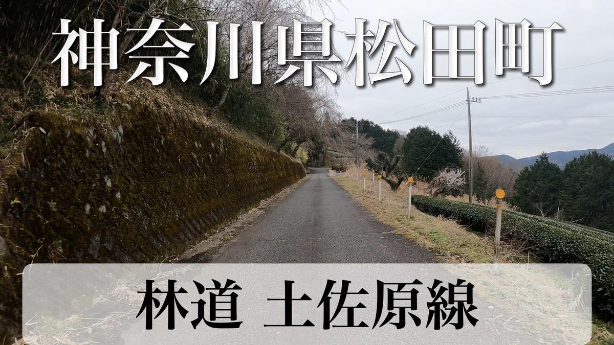 f:id:zakiyamatakashi:20210417213819j:plain