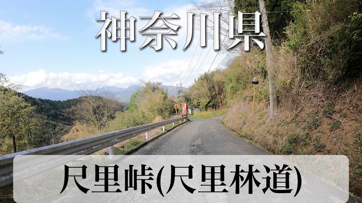 f:id:zakiyamatakashi:20210424162917j:plain