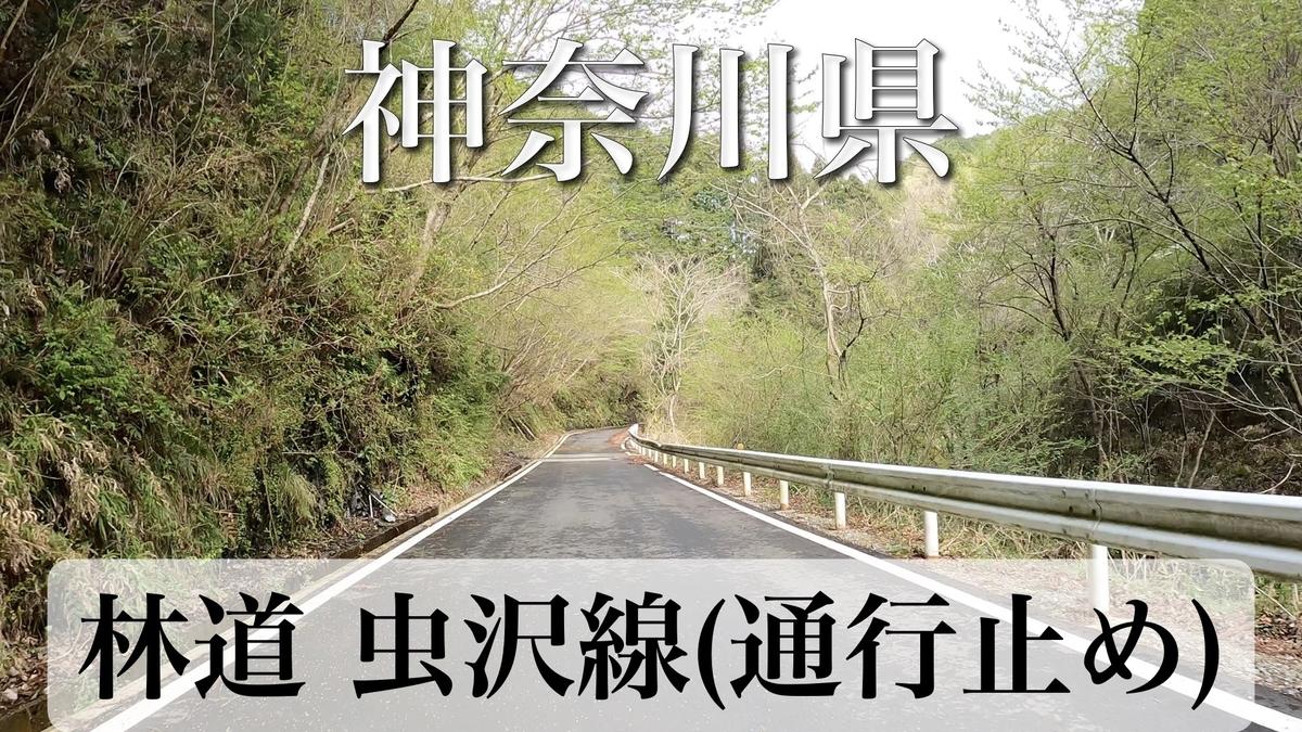 f:id:zakiyamatakashi:20210428200837j:plain