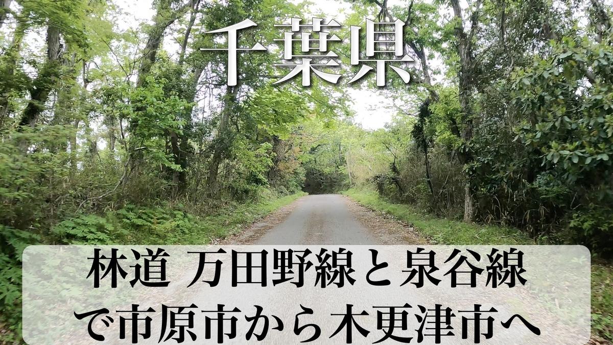 f:id:zakiyamatakashi:20210503194050j:plain