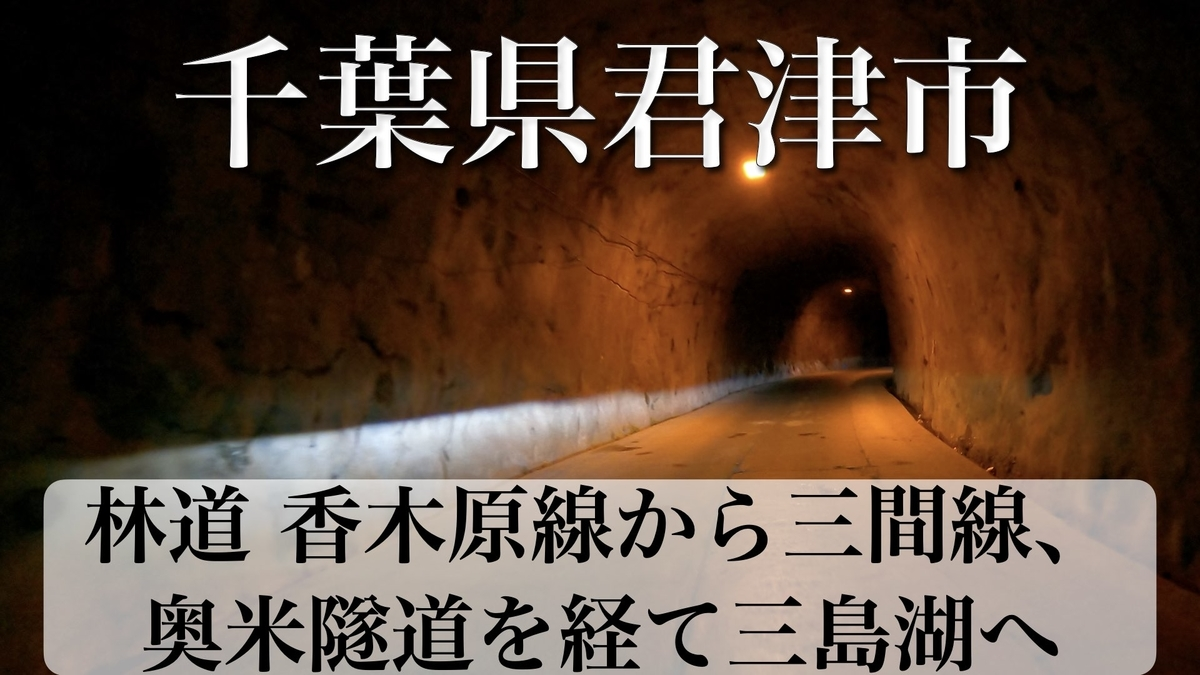f:id:zakiyamatakashi:20210504153246j:plain