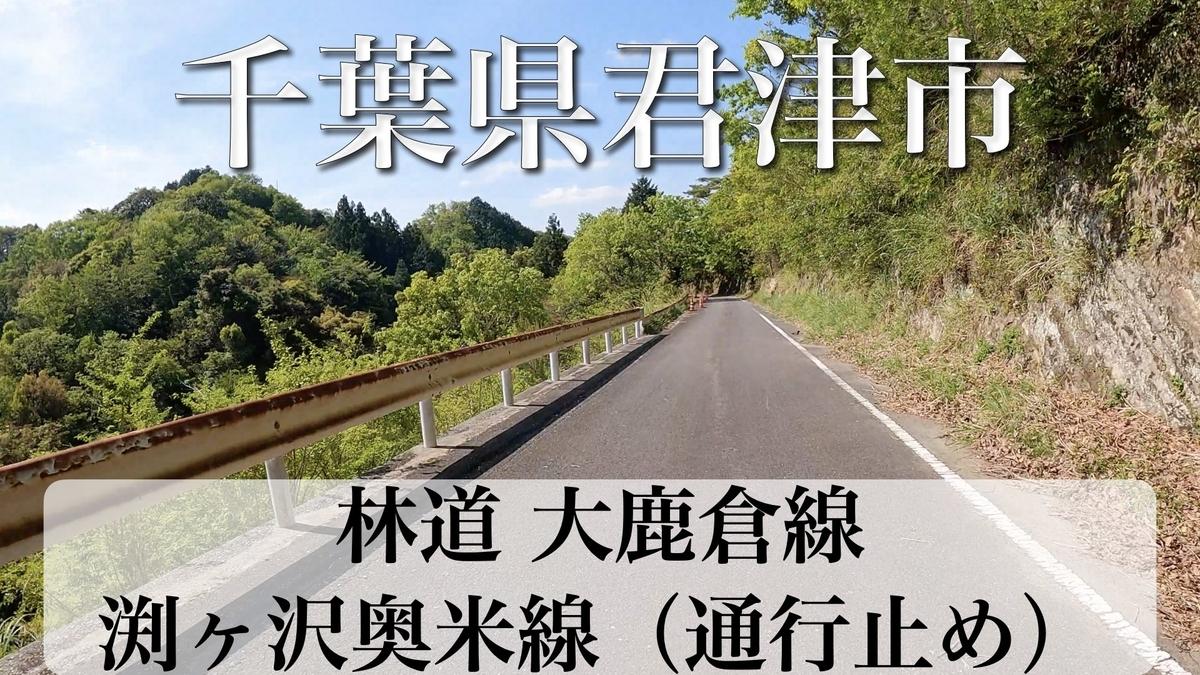 f:id:zakiyamatakashi:20210507201605j:plain