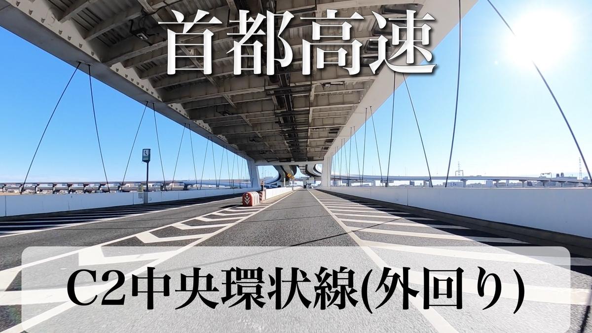 f:id:zakiyamatakashi:20210514212328j:plain