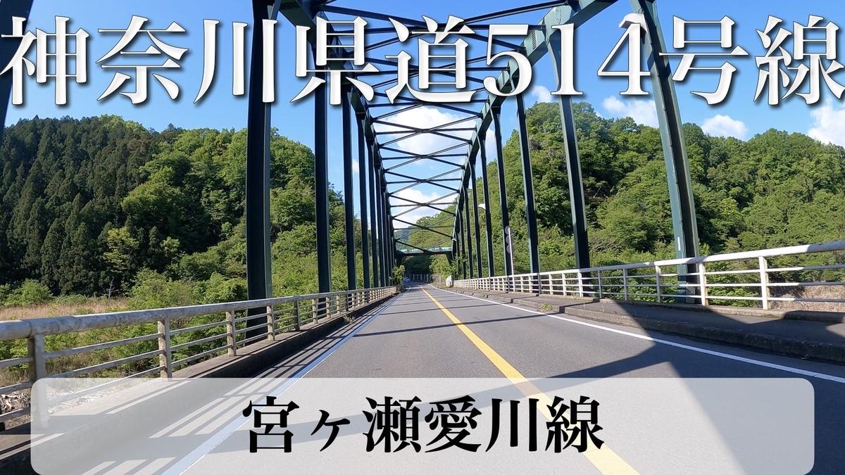 f:id:zakiyamatakashi:20210515202955j:plain