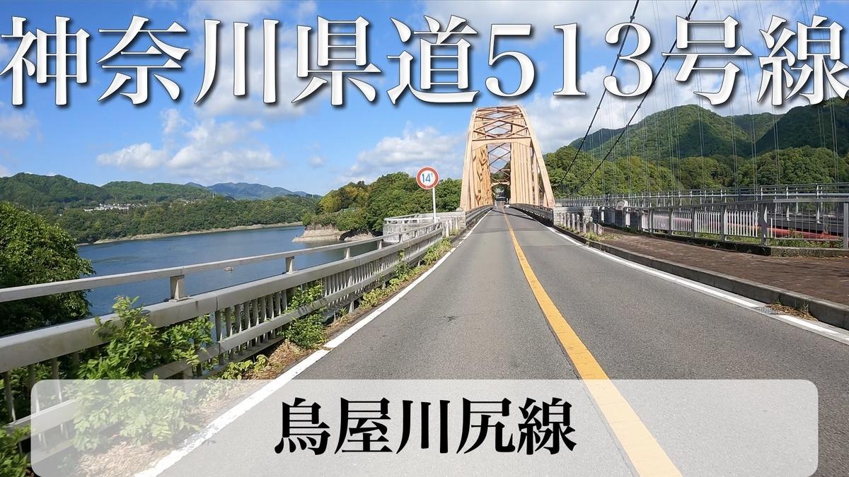 f:id:zakiyamatakashi:20210520204619j:plain