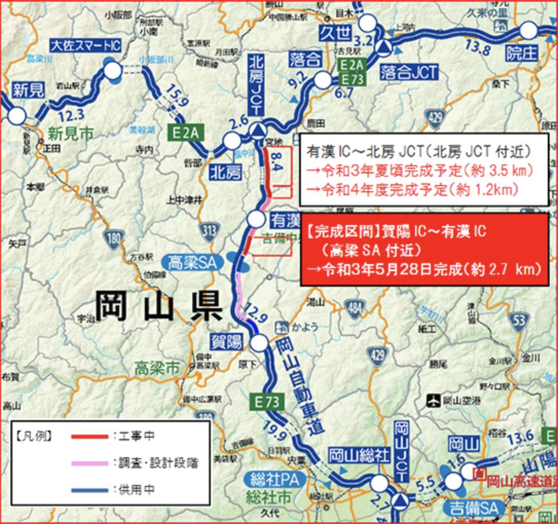 f:id:zakiyamatakashi:20210524203243p:plain