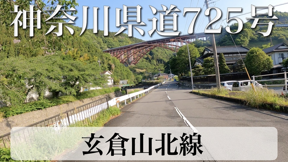 f:id:zakiyamatakashi:20210528200516j:plain