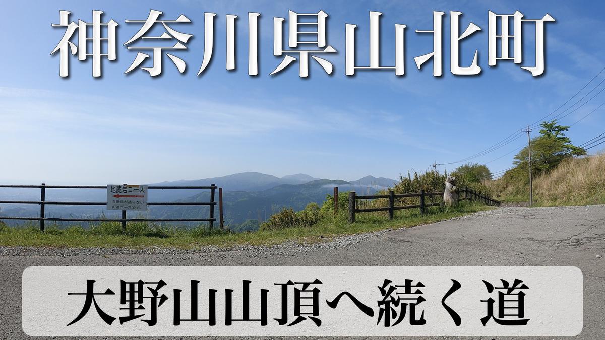 f:id:zakiyamatakashi:20210529173855j:plain