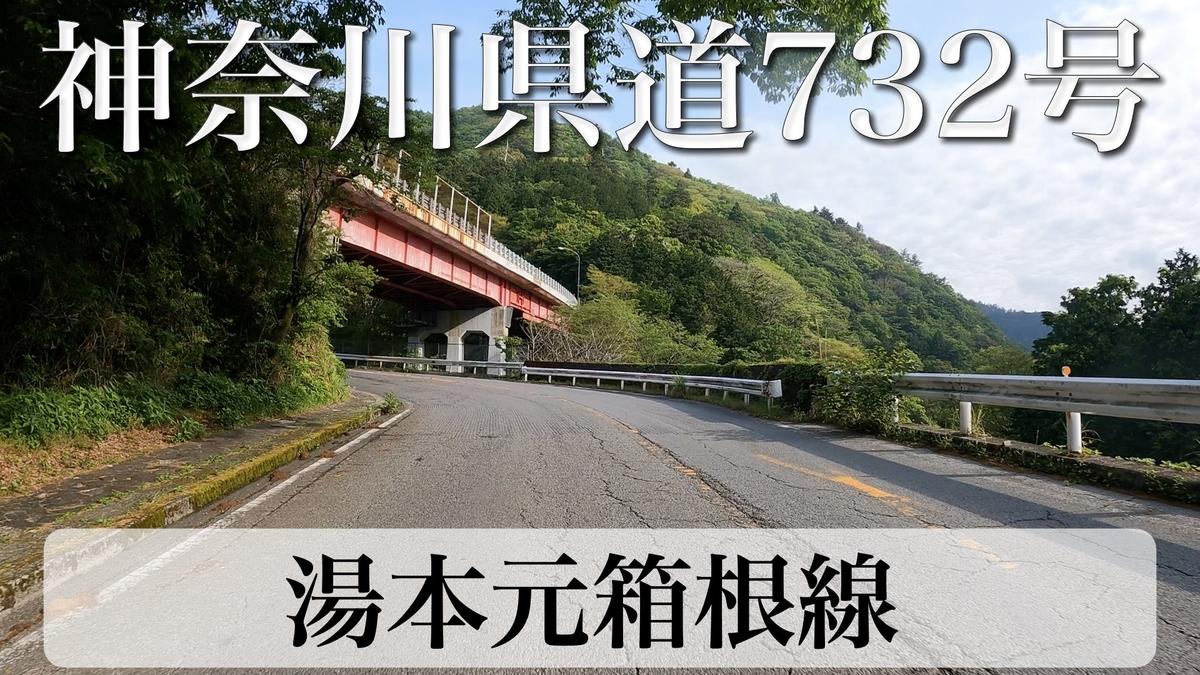 f:id:zakiyamatakashi:20210604055946j:plain