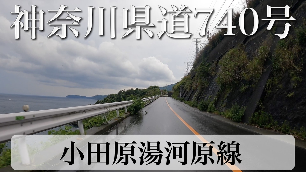 f:id:zakiyamatakashi:20210611194150j:plain