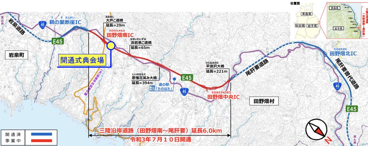 f:id:zakiyamatakashi:20210623203848p:plain