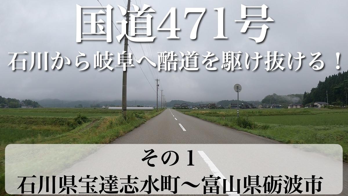 f:id:zakiyamatakashi:20210702204319j:plain