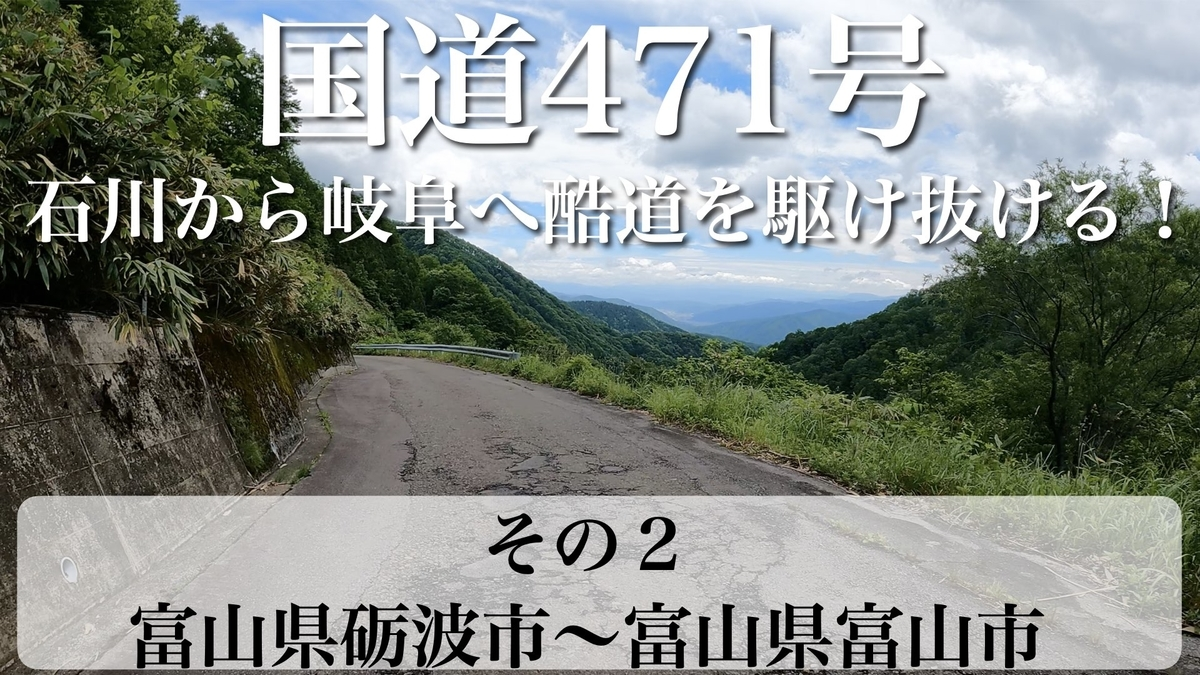 f:id:zakiyamatakashi:20210703135530j:plain