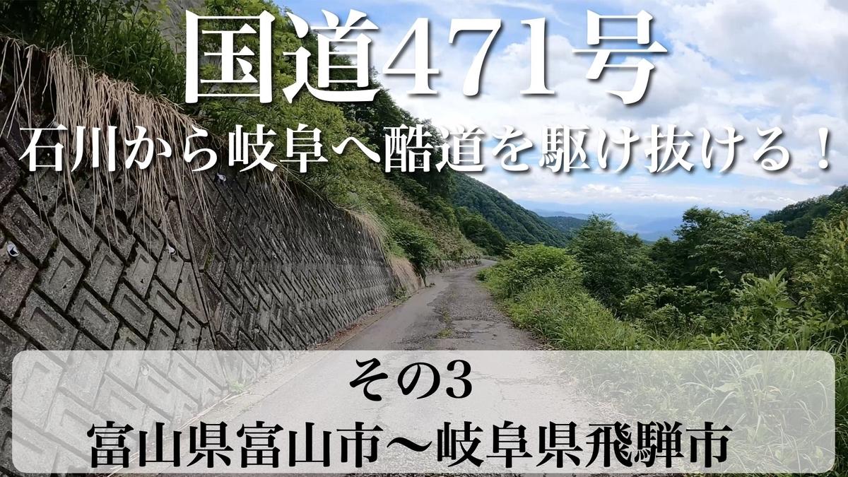 f:id:zakiyamatakashi:20210708185714j:plain