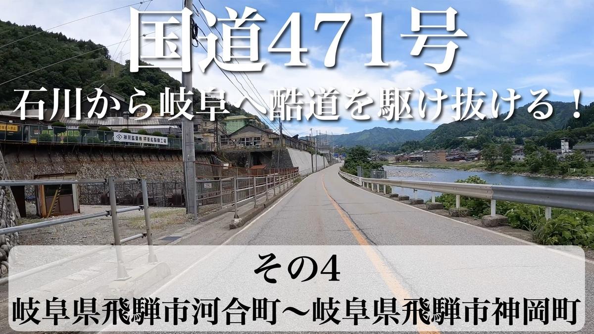 f:id:zakiyamatakashi:20210709193324j:plain