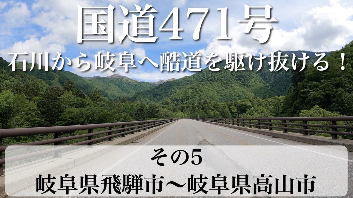 f:id:zakiyamatakashi:20210710174859j:plain