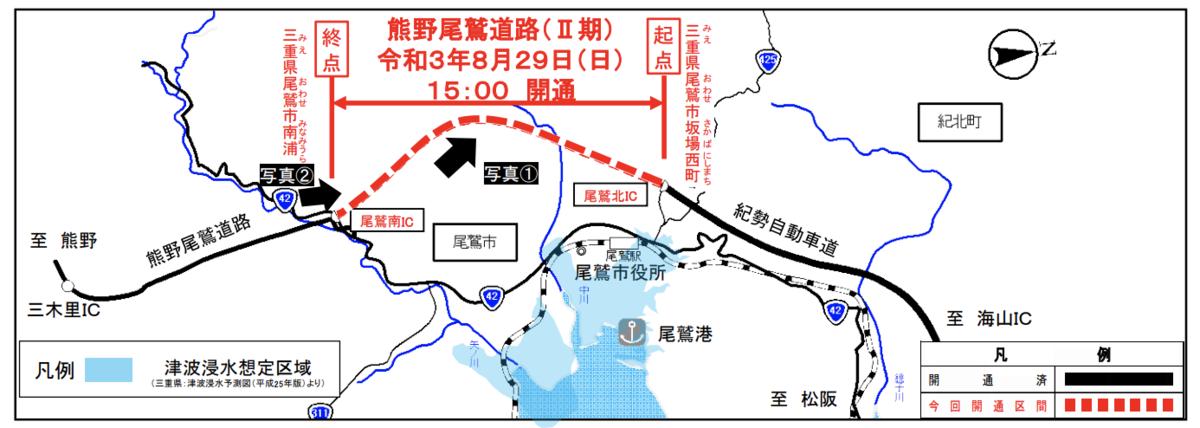 f:id:zakiyamatakashi:20210721204635p:plain