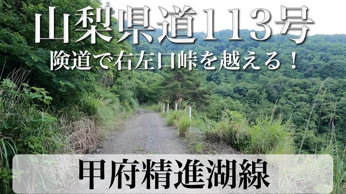 f:id:zakiyamatakashi:20210721210342j:plain