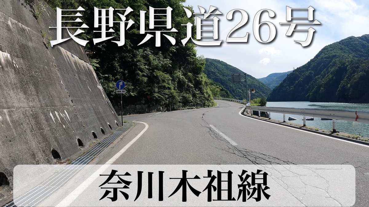 f:id:zakiyamatakashi:20210722202403j:plain