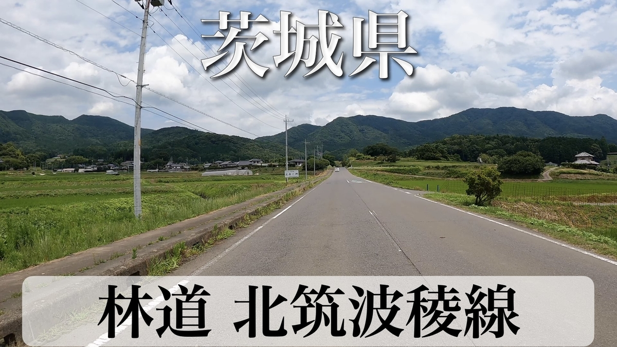 f:id:zakiyamatakashi:20210724174228j:plain