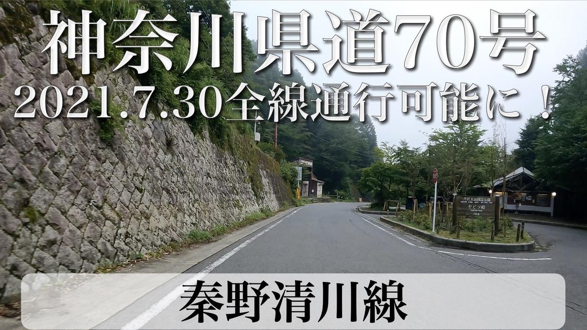 f:id:zakiyamatakashi:20210731210114j:plain